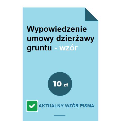 wypowiedzenie-umowy-dzierzawy-gruntu-wzor-doc-pdf