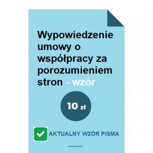wypowiedzenie-umowy-o-wspolpracy-za-porozumieniem-stron-wzor-pdf-doc