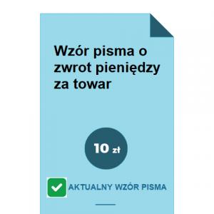 wzor-pisma-o-zwrot-pieniedzy-za-towar-pdf-doc