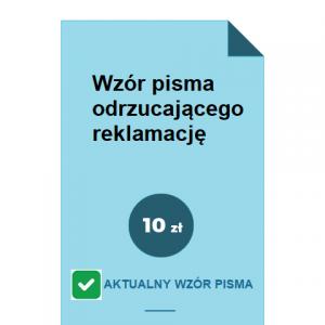 wzor-pisma-odrzucajacego-reklamacje-pdf-doc