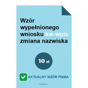 wzor-wypelnionego-wniosku-kw-wpis-zmiana-nazwiska-pdf-doc