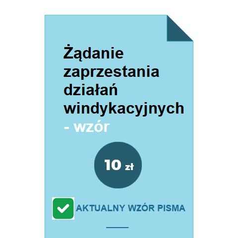 zadanie-zaprzestania-dzialan-windykacyjnych-wzor-pdf-doc
