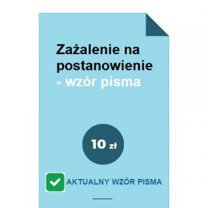 zazalenie-na-postanowienie-wzor-pisma-pdf-doc