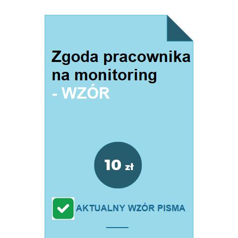 zgoda-pracownika-na-monitoring-wzor-pdf-doc