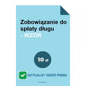 zobowiazanie-do-splaty-dlugu-wzor-pdf-doc
