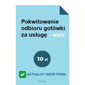 pokwitowanie-odbioru-gotowki-za-usluge-wzor-pdf-doc
