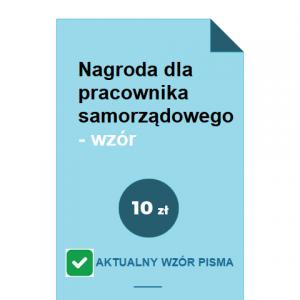 nagroda-dla-pracownika-samorzadowego-wzor-pdf-doc