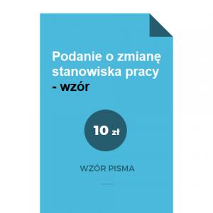 podanie-o-zmiane-stanowiska-pracy-wzor-pdf-doc