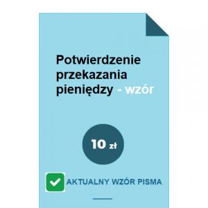 potwierdzenie-przekazania-pieniedzy-wzor-pdf-doc