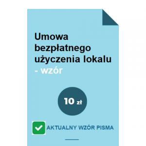 umowa-bezplatnego-uzyczenia-lokalu-wzor-pdf-doc