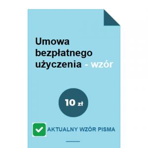 umowa-bezplatnego-uzyczenia-wzor-doc-pdf