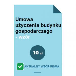 umowa-uzyczenia-budynku-gospodarczego-wzor-doc-pdf