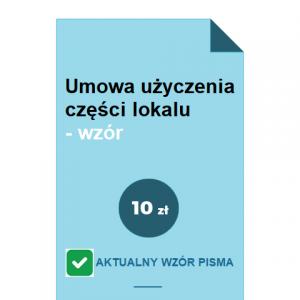 umowa-uzyczenia-czesci-lokalu-wzor-doc-pdf
