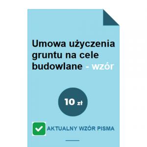 umowa-uzyczenia-gruntu-na-cele-budowlane-wzor-pdf-doc