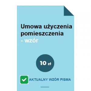 umowa-uzyczenia-pomieszczenia-wzor-doc-pdf