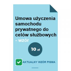 umowa-uzyczenia-samochodu-prywatnego-do-celow-sluzbowych-wzor-pdf-doc