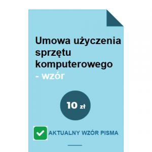 umowa-uzyczenia-sprzetu-komputerowego-wzor-pdf-doc