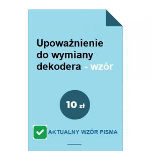 upowaznienie-do-wymiany-dekodera-wzor-doc-pdf