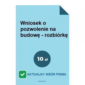 wniosek-o-pozwolenie-na-budowe-rozbiorke-wzor-pdf-doc