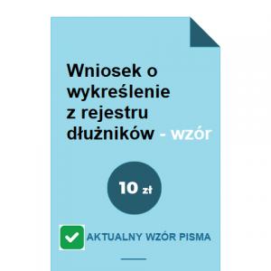 wniosek-o-wykreslenie-z-rejestru-dluznikow-wzor-pdf-doc