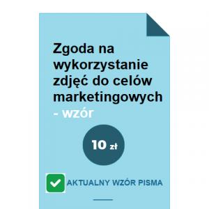 zgoda-na-wykorzystanie-zdjec-do-celow-marketingowych-wzor-pdf-doc