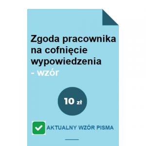 zgoda-pracownika-na-cofniecie-wypowiedzenia-wzor-pdf-doc