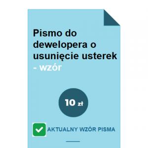 pismo-do-dewelopera-o-usuniecie-usterek-wzor-pdf-doc