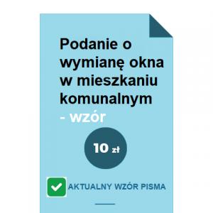 podanie-o-wymiane-okna-w-mieszkaniu-komunalnym-wzor-pdf-doc