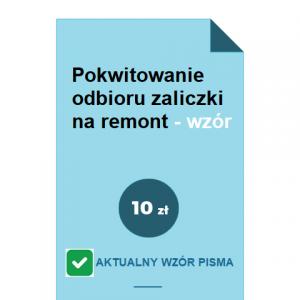 pokwitowanie-odbioru-zaliczki-na-remont-wzor-pdf-doc