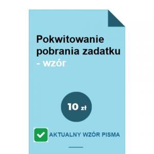pokwitowanie-pobrania-zadatku-wzor-pdf-doc