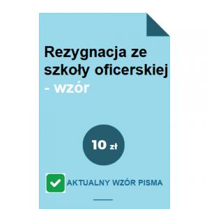 rezygnacja-ze-szkoly-oficerskiej-wzor-pdf-doc