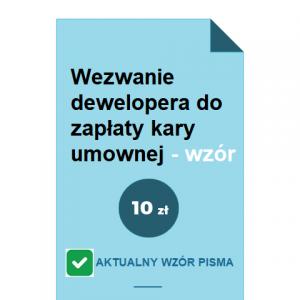 wezwanie-dewelopera-do-zaplaty-kary-umownej-wzor-pdf-doc