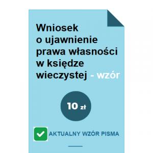 wniosek-o-ujawnienie-prawa-wlasnosci-w-ksiedze-wieczystej-wzor-pdf-doc