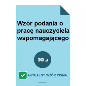 wzor-podania-o-prace-nauczyciela-wspomagajacego-pdf-doc