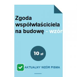 zgoda-wspolwlasciciela-na-budowe-wzor-pdf-doc