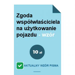zgoda-wspolwlasciciela-na-uzytkowanie-pojazdu-wzor-pdf-doc