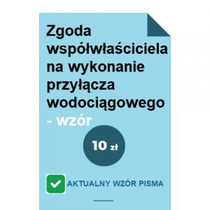 zgoda-wspolwlasciciela-na-wykonanie-przylacza-wodociagowego-wzor-pdf-doc