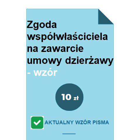 zgoda-wspolwlasciciela-na-zawarcie-umowy-dzierzawy-wzor-pdf-doc