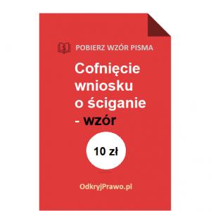 cofniecie-wniosku-o-sciganie-wzor-pdf-doc