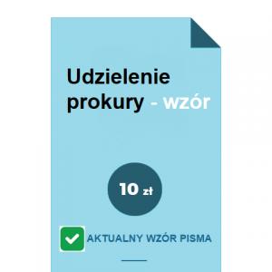 udzielenie-prokury-wzor-pdf-doc