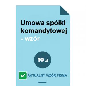 umowa-spolki-komandytowej-wzor-pdf-doc