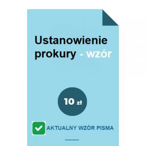 ustanowienie-prokury-wzor-pdf-doc