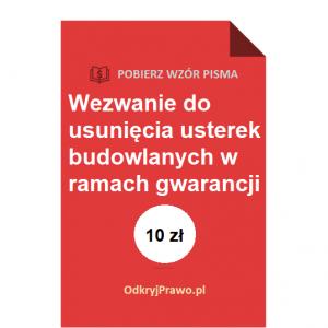 wezwanie-do-usuniecia-usterek-budowlanych-w-ramach-gwarancji-wzor-pdf-doc