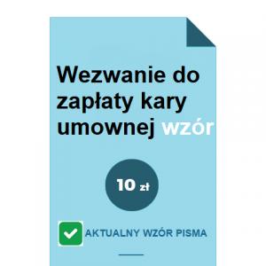 wezwanie-do-zaplaty-kary-umownej-wzor-pdf-doc