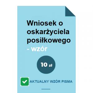 wniosek-o-oskarzyciela-posilkowego-wzor-pdf-doc