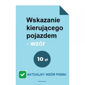 wskazanie-kierujacego-pojazdem-wzor-pdf-doc