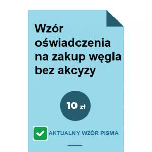 wzor-oswiadczenia-na-zakup-wegla-bez-akcyzy-pdf-doc