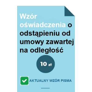wzor-oswiadczenia-o-odstapieniu-od-umowy-zawartej-na-odleglosc-pdf-doc