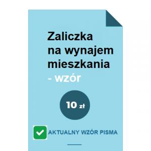 zaliczka-na-wynajem-mieszkania-wzor-pdf-doc