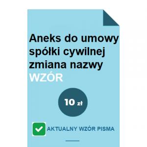 aneks-do-umowy-spolki-cywilnej-zmiana-nazwy-wzor-pdf-doc